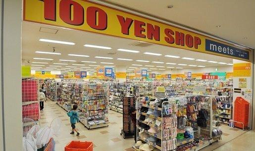 100-yen-shop
